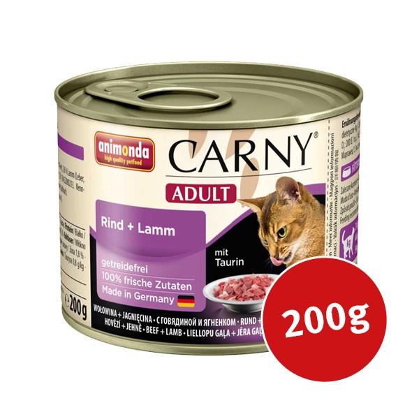 Animonda Katzen-Nassfutter Carny Adult Rind und Lamm