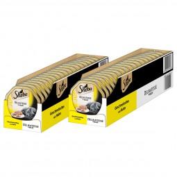 Sheba Katzenfutter Delikatesse in Gelee Huhn 44x85g
