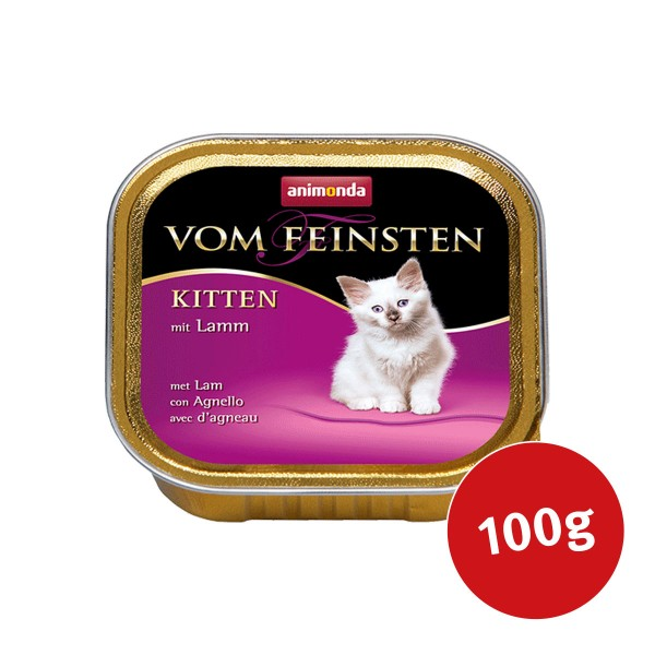 Animonda Vom Feinsten Kitten Lamm 100g