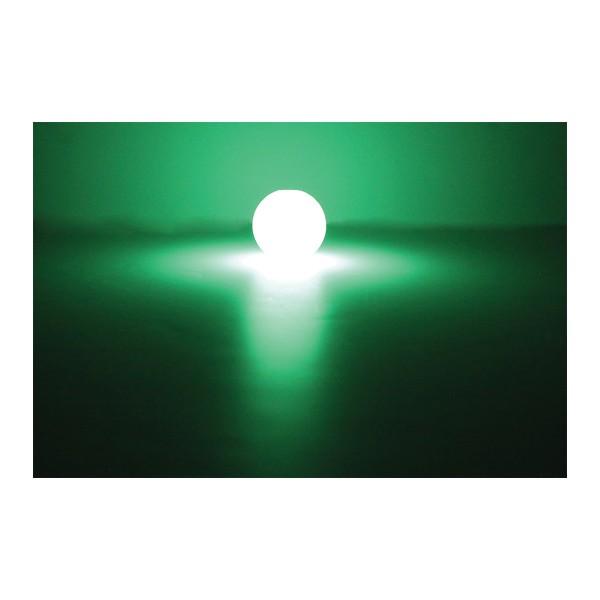Chuckit! Max Glow Ball M