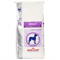 Royal Canin Vet Care Adult Giant Dog Osteo & Digest 26 14kg