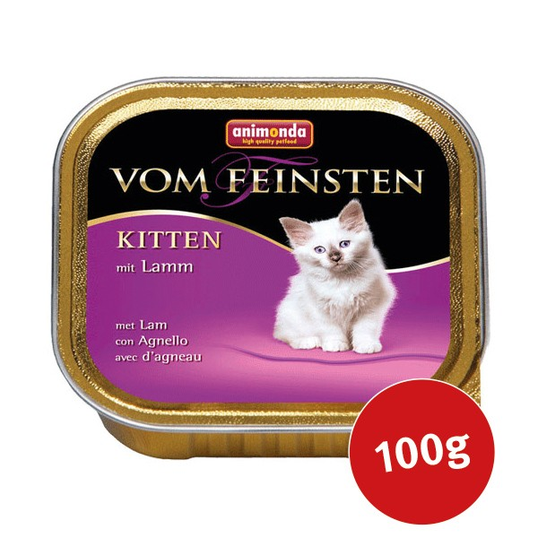 Animonda Vom Feinsten Kitten Lamm 100g